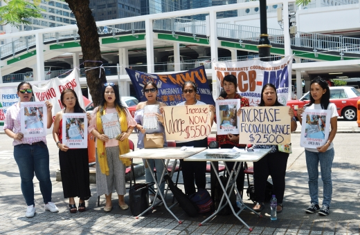 Domestic workers press wage hike, decent food