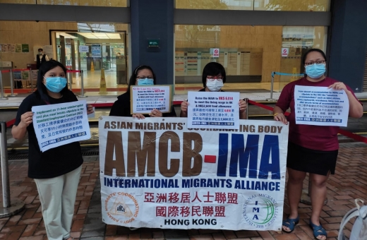 Foreign Domestic Worker Group demands 30% pay hike