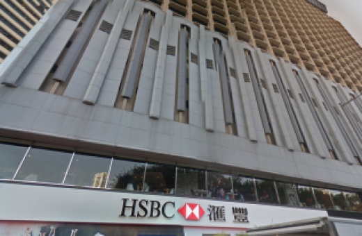 HKMA alerts the public on suspicious website and email