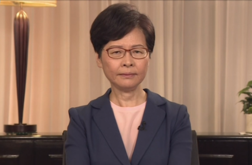 HK chief Carrie Lam withdraws extradition bill